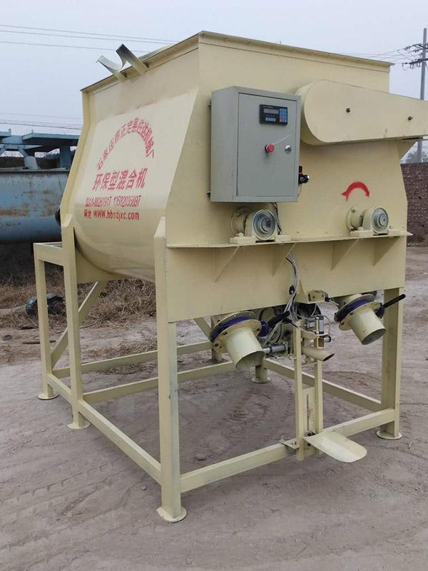 双轴干粉砂浆混合机